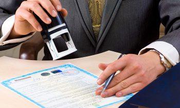 При наследовании по закону документы подтверждающие родственные отношения