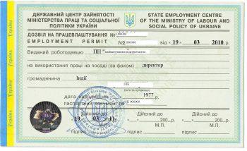 Регистрация ип в украине гражданам россии как найти клиентов на бухгалтерское обслуживание видео