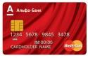 В чем особенности кредитной карты 100 дней без процентов