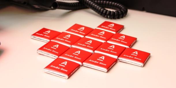 Получить кредитную карту в Альфа Банке