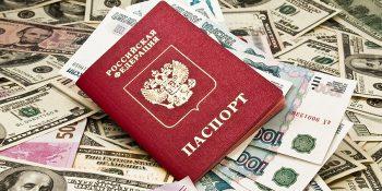 Как оформить кредитную карту по паспорту