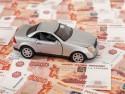 Где можно получить автокредит без справок