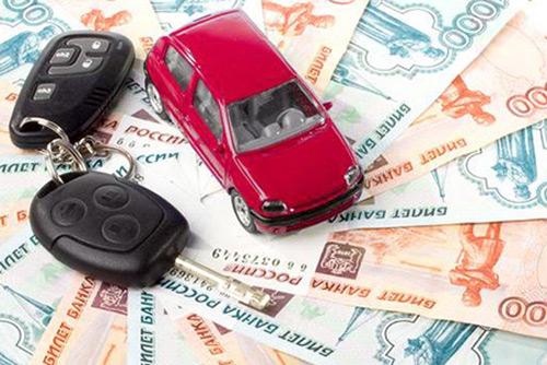 Деньги на покупку автомобиля
