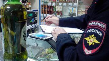 Штраф ИП за продажу алкоголя несовершеннолетним