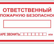 Взять кредит онлайн для ип