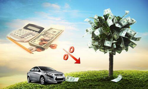 Получение денег на покупку автомобиля