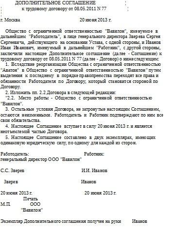 Возк ли оформить переселение в ростовской области 2019 году