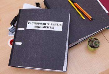 Соглашение о переводе на другую должность образец