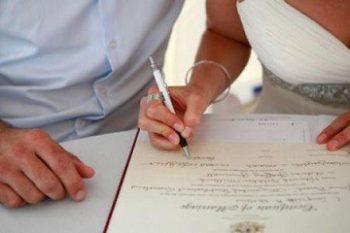 Дополнительное соглашение к трудовому договору о смене фамилии — образец