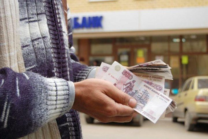 Передача денег на хранение