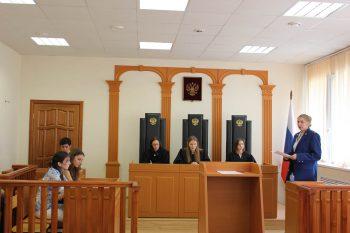 Судебная защита прав