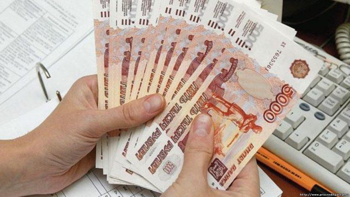 Коммерческий банк является кредитной организацией