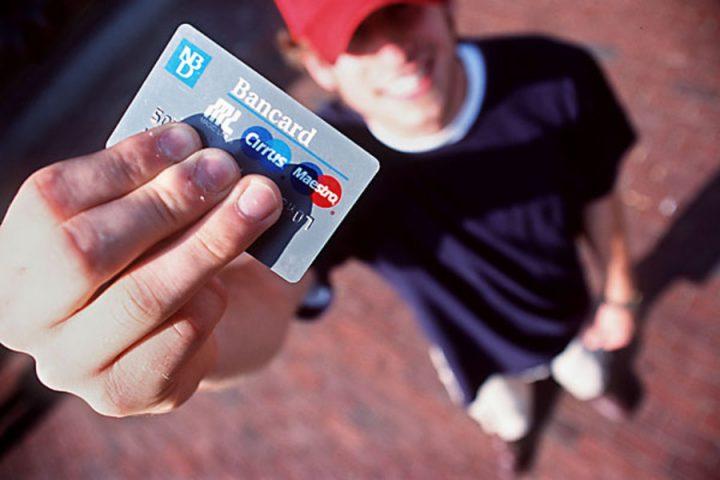 Кредитная карта с 18 лет