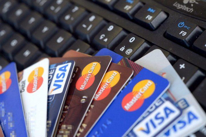 Оформление кредитной карты в режиме онлайн