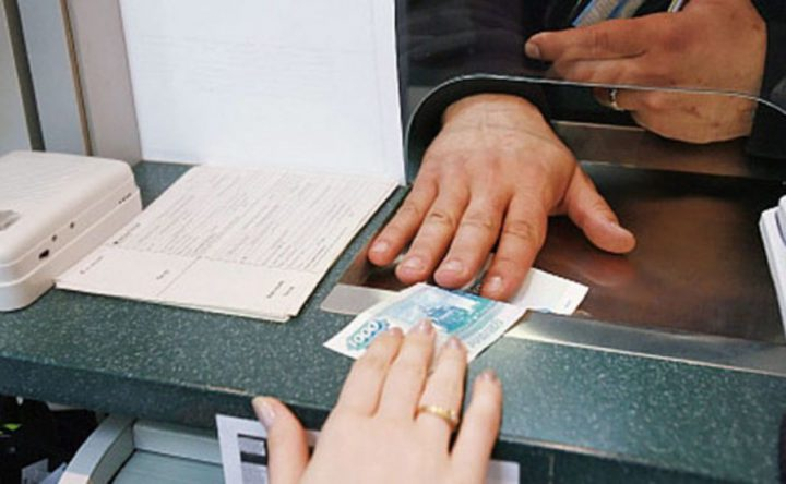 Открыть вклад в банке