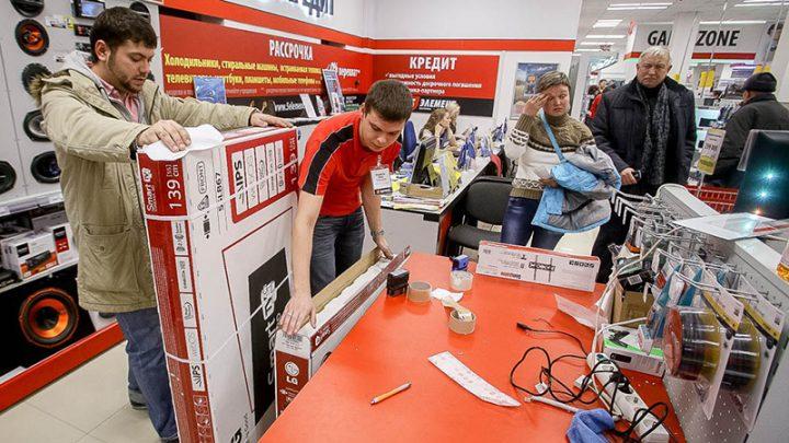 Покупка техники в кредит