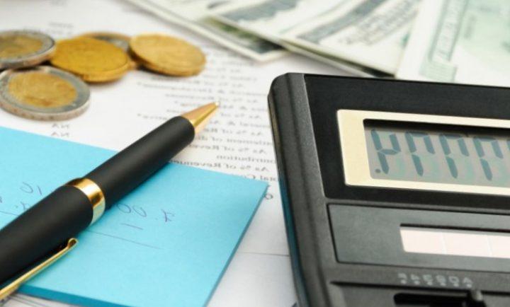 Определение стоимости кредита