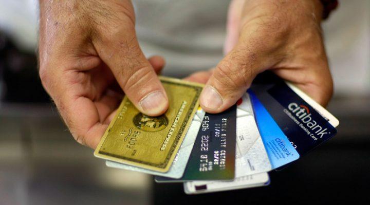 Выбор кредитной карты