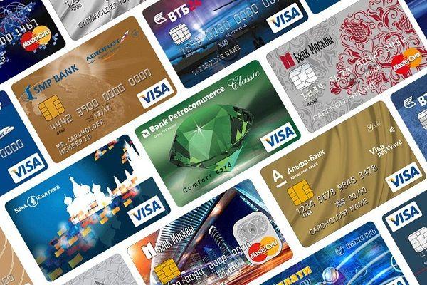 lКредитные карты разных банков