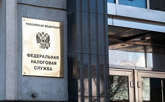 Подача документов в ФНС