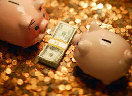 Выбрать банк для создания вклада