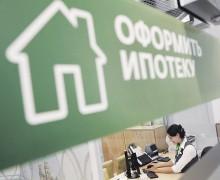 Что делать при наличии просрочки по ипотеке