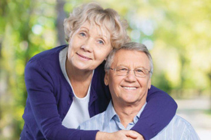 Вклад для лиц, находящихся на пенсии