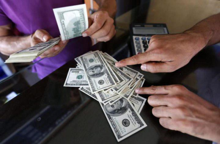 Мальтивалютный депозит