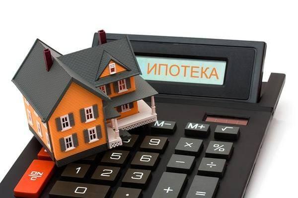 Стоимость ипотеки на квартиру