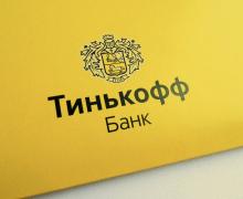 На каких условиях предоставляется кредитная карта Тинькофф Банка