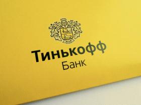 Условия кредитной карты в Тинькофф банке