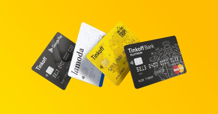 банк тинькофф получить кредитную карту