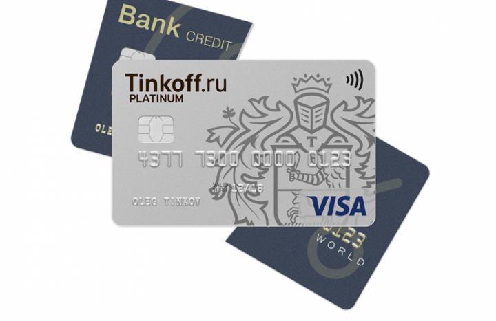 Рефинансирование кредита при помощи карты Тинькофф