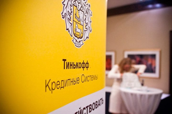 Сотрудничество с Тинькофф Банком