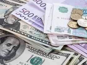 Вклады для физических лиц в валюте