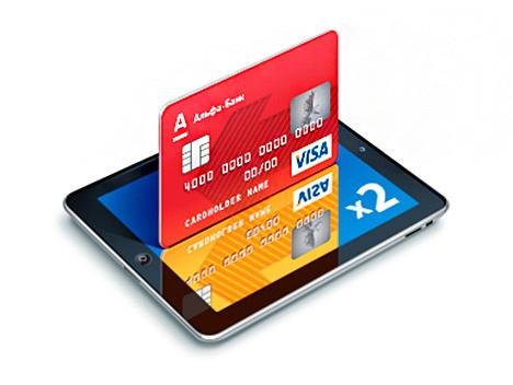 Дебетовая и кредитная карта Близнецы