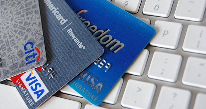 Восстановление утраченной кредитной карты