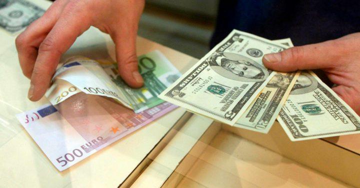 Обмен валюты на доллары
