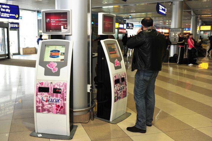 терминалы оплаты услуг iBox