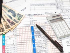 Выбор налогообложения для ООО