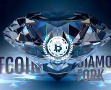 Как получать прибыль на криптовалюте Bitcoin Diamond