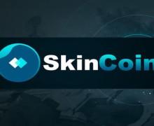 Чем примечательна криптовалюта skincoin