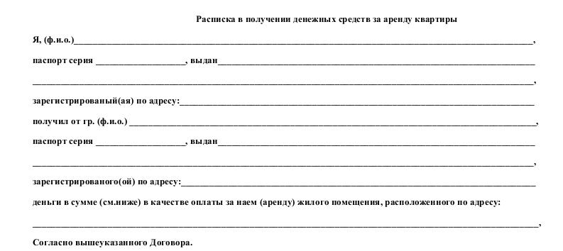 Виза в корею для узбеков какие положно москве
