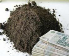 Расписка о получении денежных средств за землю
