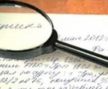 Расписка о получении денежных средств по договору