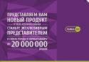 Франшиза кэшбэк сервиса ФармаОн