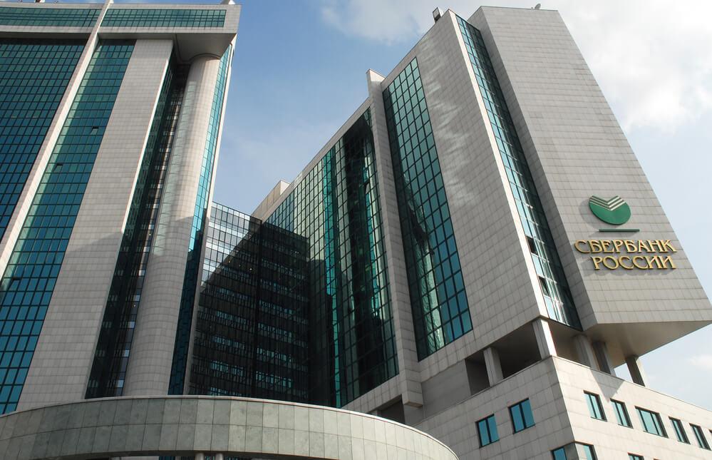 Сбербанк входит в топ банков для ип
