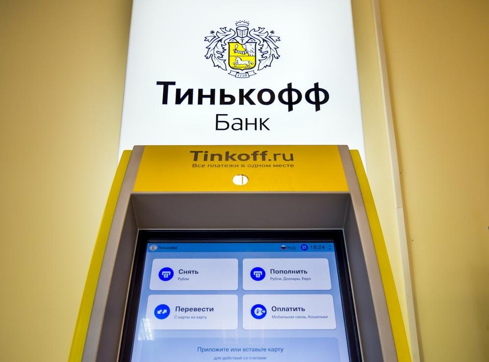 Подбор банка для ип зависит от количества бесплатных для клиента функций