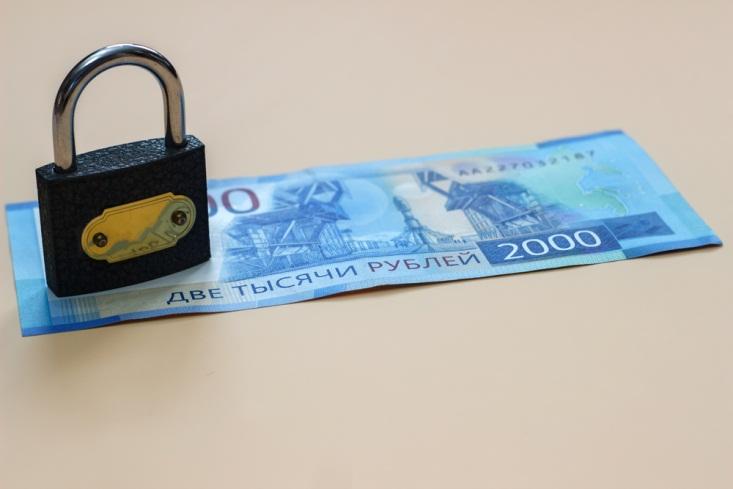 Советы при блокировке расчетного счета