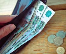 Может ли зарплата быть ниже МРОТ